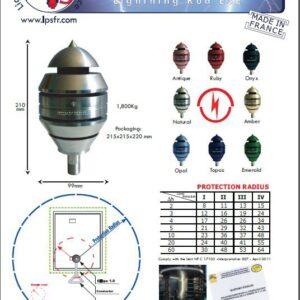 صاعقه گیر خازنی صاعقه گیر الکترونیکی اکتیو برقگیر الکترونیکی الیپس مدل ELLIPS